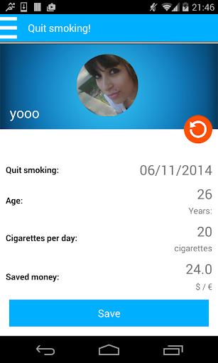 喫煙をやめる!
