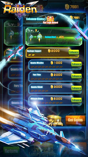 Space Shooter screenshot 7