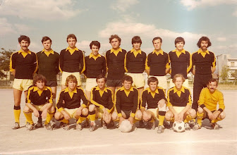 Photo: 1977-78 ΑΕΚ Α' Κατηγορία ΕΠΣ ΒΔΜ