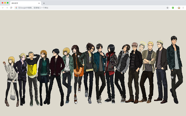 Attack on Titans Anime New Tab HD Themes
