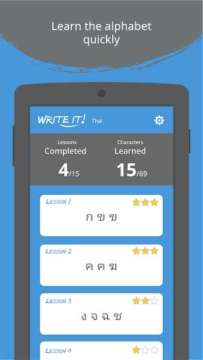 Write It! Thai filehippodl screenshot 2