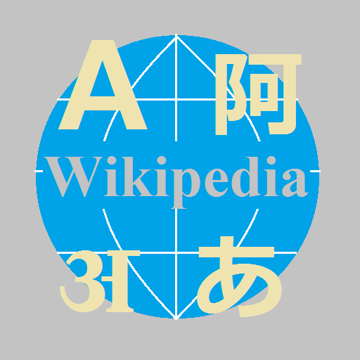 Wikipedia Translate (app)