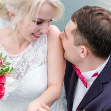 Wedding photographer Roman Sergeev (romannvkz). Photo of 16.10.2017