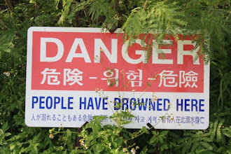 Photo: Warning for swimmers