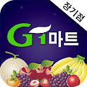 G1마트 장기점 icon