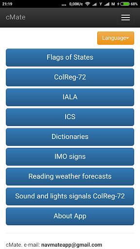 Screenshot for cMate Pro in Hong Kong Play Store
