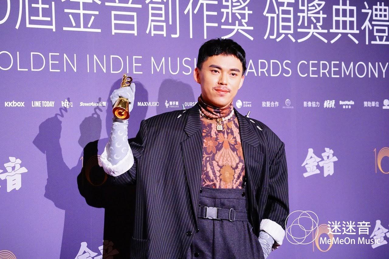 [迷迷音樂] 2019 金音獎 HUSH 《換句話說》奪最佳另類流行專輯