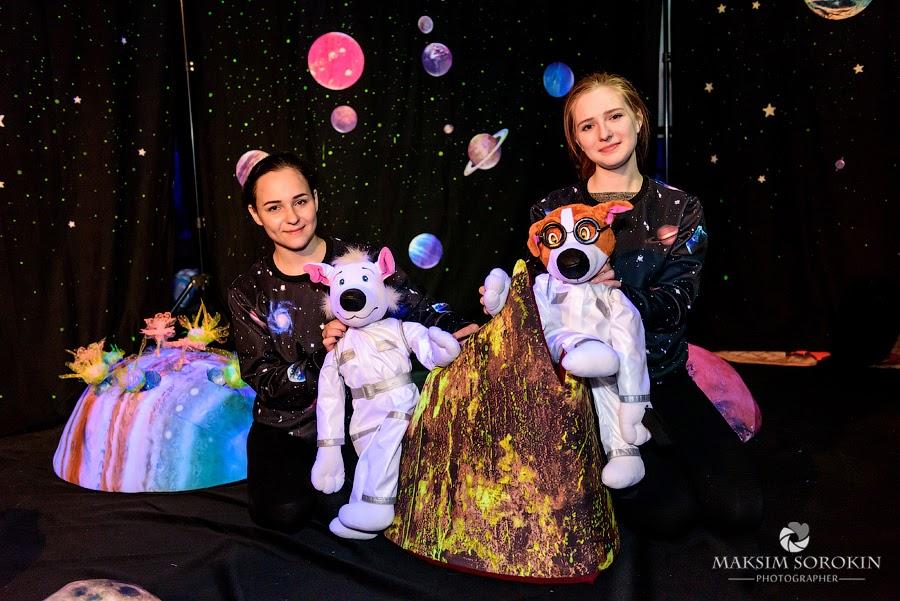 детский спектакль путешествие в космос