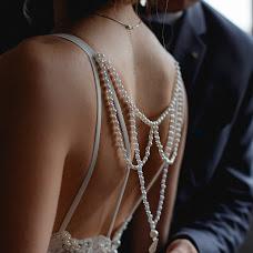 Wedding photographer Evgeniya Karpekina (karpekina). Photo of 10.09.2018