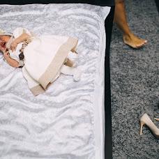 Hochzeitsfotograf Viktor Demin (victordyomin). Foto vom 19.11.2018