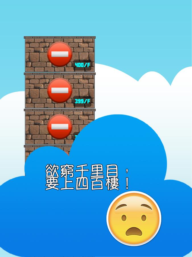 Emoji - 猜成語 - Android Apps on Google Play