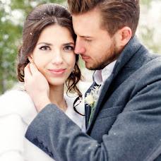 Wedding photographer Alina Danilova (Alina). Photo of 04.12.2017