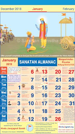 Download Sanatan English Calendar 2019 Hindu Almanac For Free