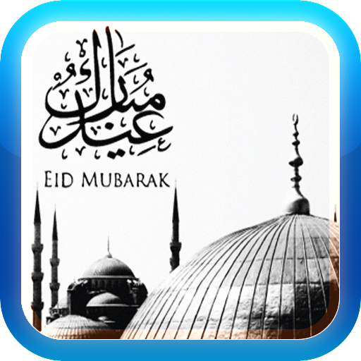 Eid mubarak greeting cards on google play reviews stats eid mubarak greeting cards m4hsunfo