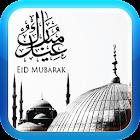 Eid Mubarak Greeting Cards icon