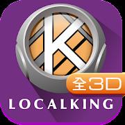 樂客導航王全3D(30 天體驗版)