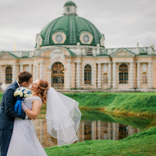 Wedding photographer Ekaterina Bulgakova (bulgakovakate). Photo of 08.11.2016