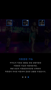 BADA VR CONCERT screenshot 2
