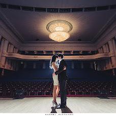 Wedding photographer Andrey Zlotnikov (sar2t). Photo of 28.02.2013