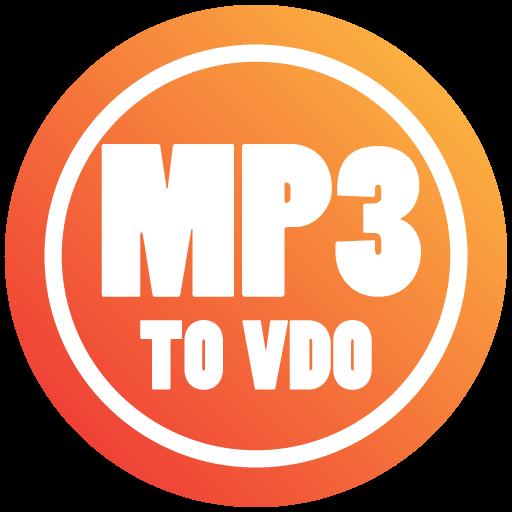 MP3视频转换器 音樂 App LOGO-APP開箱王