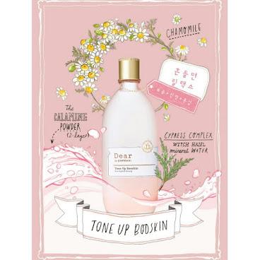 韓國高級專櫃品牌Enprani 親愛的茵葩蘭粉潤透亮肌底爽膚水