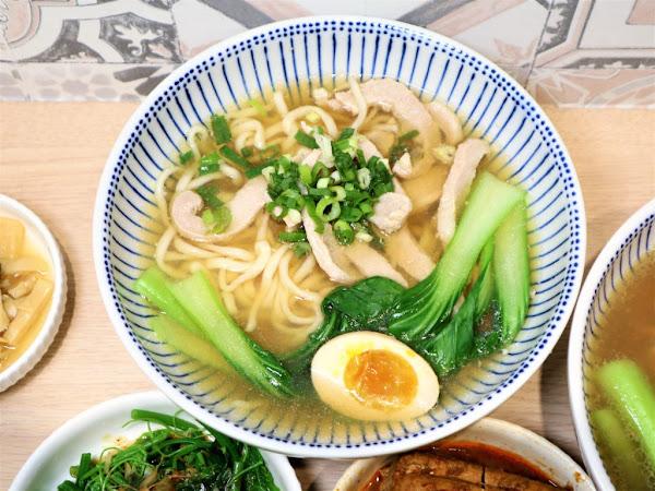滿粥穗-大墩店。多種鮮甜湯頭可以選擇,溫暖你的胃