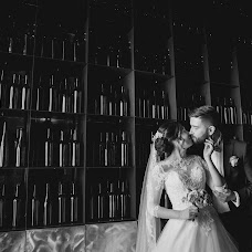 Wedding photographer Darya Taynova (Tainova4U). Photo of 14.03.2016