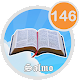 Salmo 146 Download on Windows