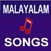 All Malayalam Songs