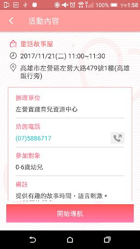 u597du795eu62582.0  screenshots 5