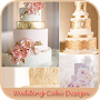 Wedding Cake Decorations APK icon