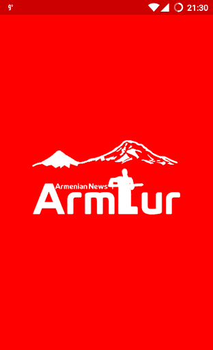 ArmLur