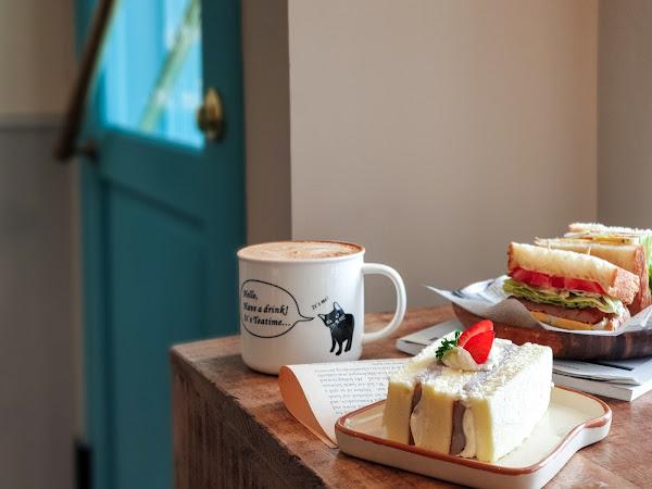 左營大路上的英式咖啡館,雙層芋頭蛋糕好吸睛-厚皮咖啡Hoping cafe ||左營區、左營咖啡廳、不限時咖啡廳