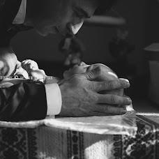 Wedding photographer Batiu Ciprian dan (d3signphotograp). Photo of 05.06.2016