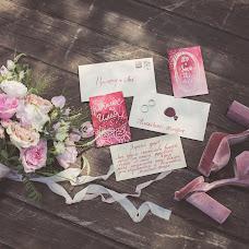 Wedding photographer Evgeniya Razzhivina (evraphoto). Photo of 18.07.2017