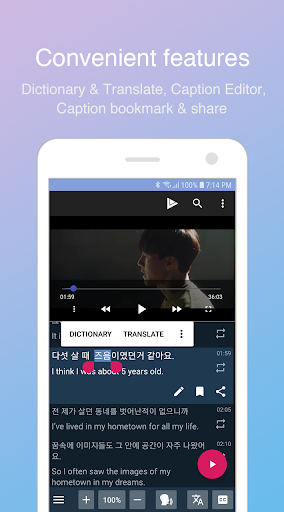 LingoTube - Language learning with streaming video 1.5.2 screenshots 6
