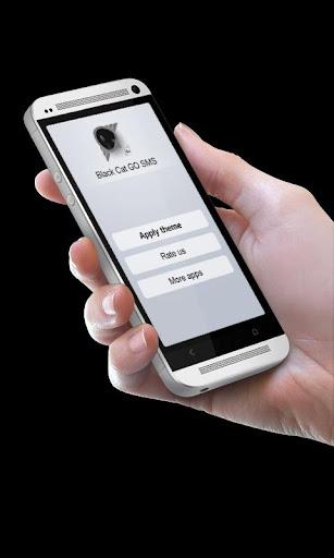 검은 고양이 GO SMS