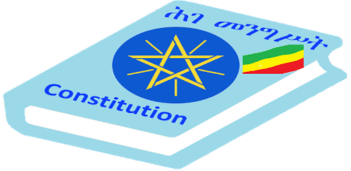 Ethiopian Constitution - Apps on Google Play
