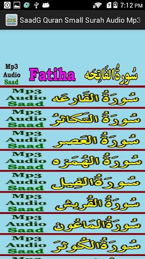 SaadG Quran Small Surah Audio