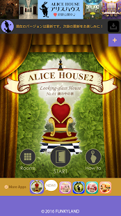 Escape Alice House2- screenshot thumbnail