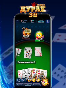 Durak Online 3D App Latest Version Download For Android and iPhone 7