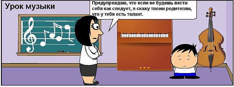 """Картинки по запросу """"комикс вместо учебника"""""""