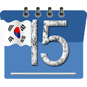 South Korea Calendar 2019