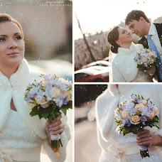 Wedding photographer Lena Bondarenko (lenabondarenko). Photo of 02.03.2015
