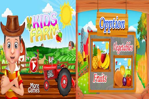 女孩童装农场游戏