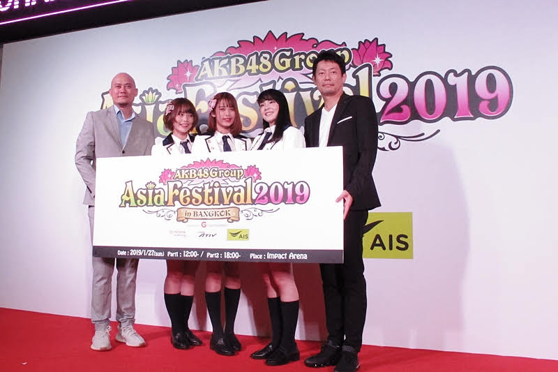 AKB48 Group Asia Festival 2019