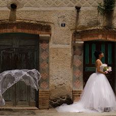 Photographe de mariage Ana Martinez (anamargarita). Photo du 26.06.2015