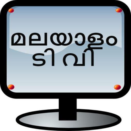 Malayalam HD TV:Live TV,Mob TV App-Download APK (malayalam hdtv