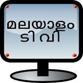 Malayalam HD TV:Live TV,Mob TV