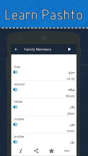 Download Learn Pashto for Daily Life 1.3 APK